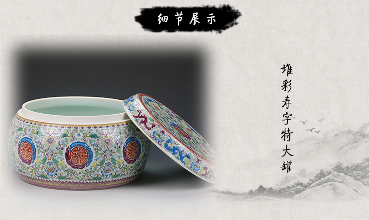 Jing DE tea ware and auspicious jingdezhen ceramics by hand to wake POTS are scattered receives bread POTS heap caddy fixings color life of words