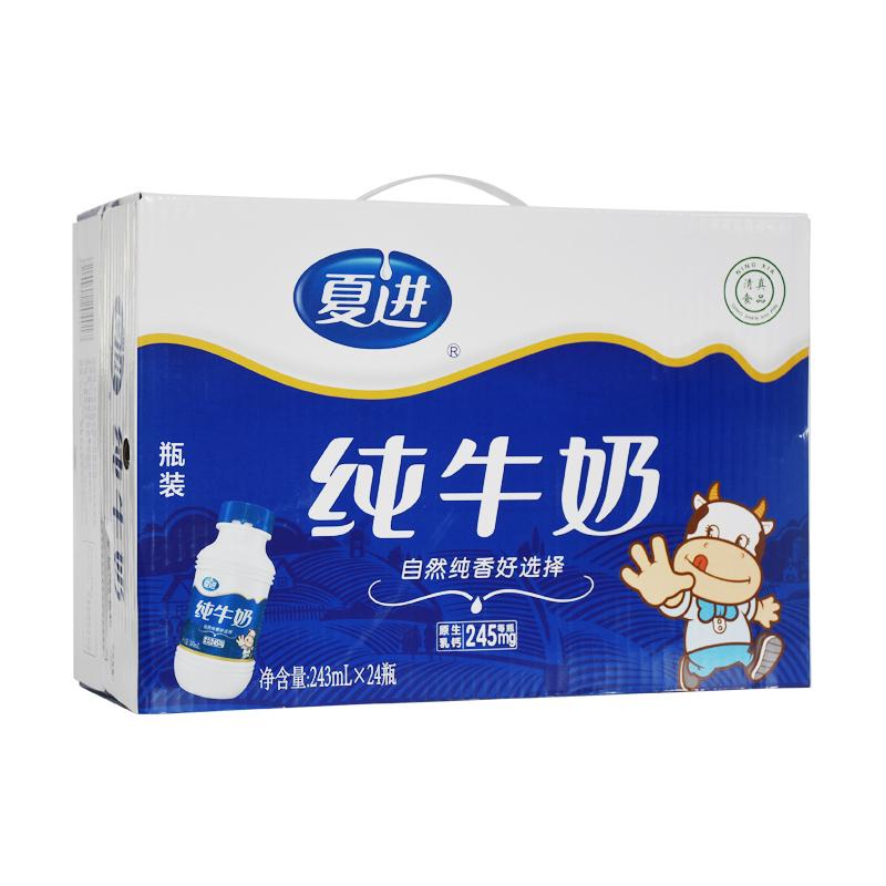 冲量价【夏进】塞上牧场纯牛奶整箱24瓶