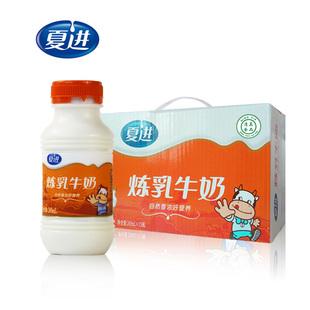 【厂家直销】整箱炼乳牛奶15瓶装