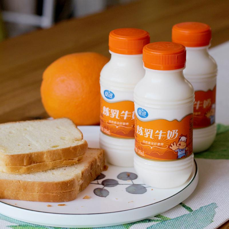 口感类似旺仔牛奶,243mlx15瓶 整箱、夏进 甜味炼乳牛奶