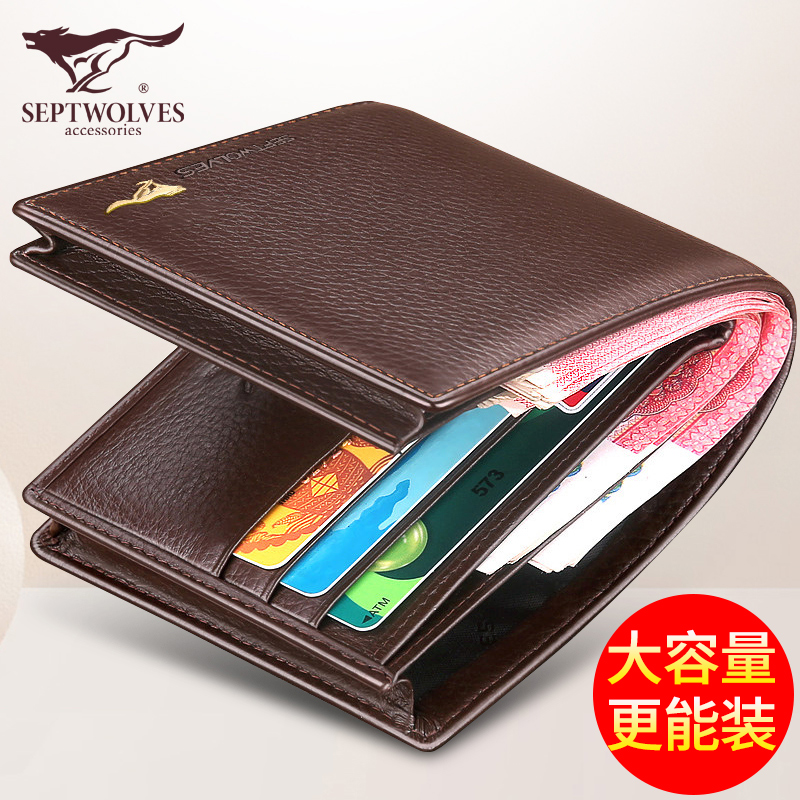 Seven wolves men's wallet short leather genuine business casual young ultra-thin wallet fashion soft leather wallet