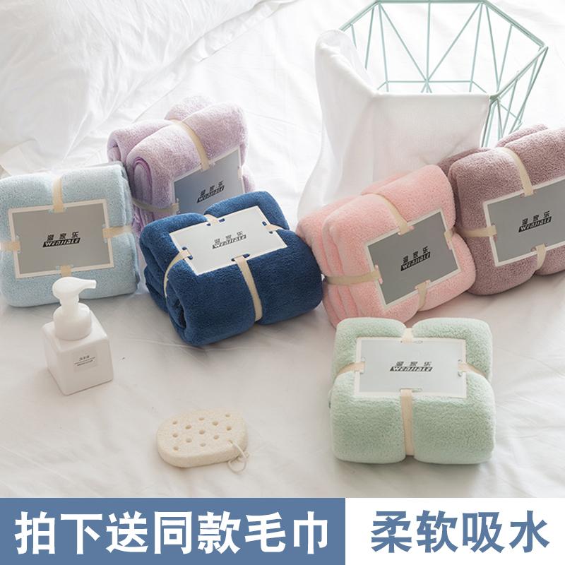 Wen Jiale Японское большое полотенце супер абсорбент мягкий для взрослых мужские и женские Обернутый сундук простой твердый цвет быстросохнущий для влюбленной пары Банное полотенце