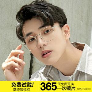 近视眼镜男全框超轻眼镜框男韩版潮复古眼睛框镜架男配眼镜有度数