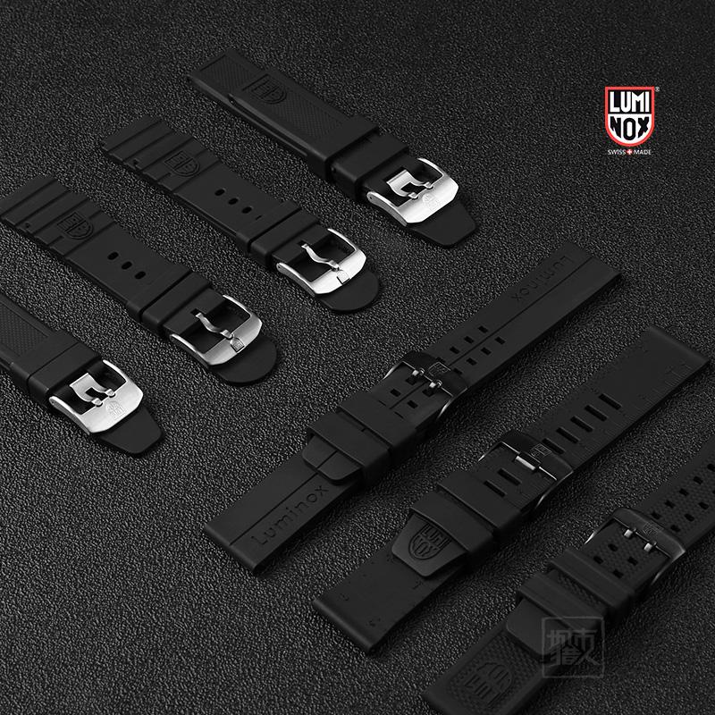 瑞士luminox雷美诺时特种兵表带军表表带户外原装硅橡胶手表集合