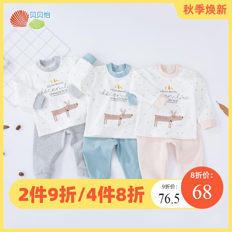 贝贝怡男女宝宝可爱卡通睡衣套装秋冬新款婴儿衣服套头长T2件套装