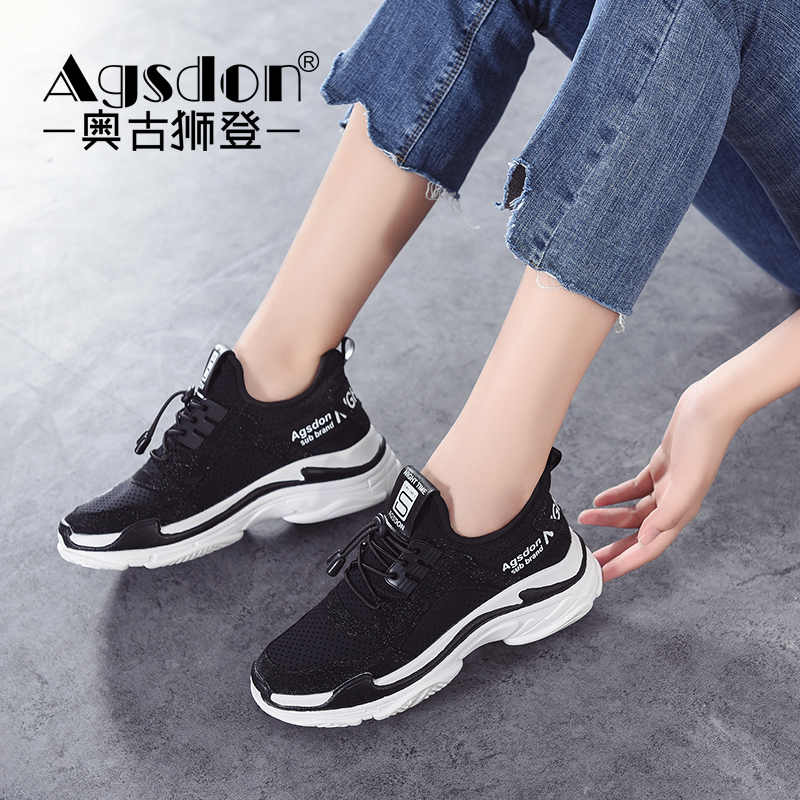Sneakers Female Flame Shoes Summer 2018 New Network Red