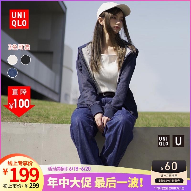 """【合作款】女装宽松牛仔裤(优衣库""""神""""裤 春夏薄款)437055"""