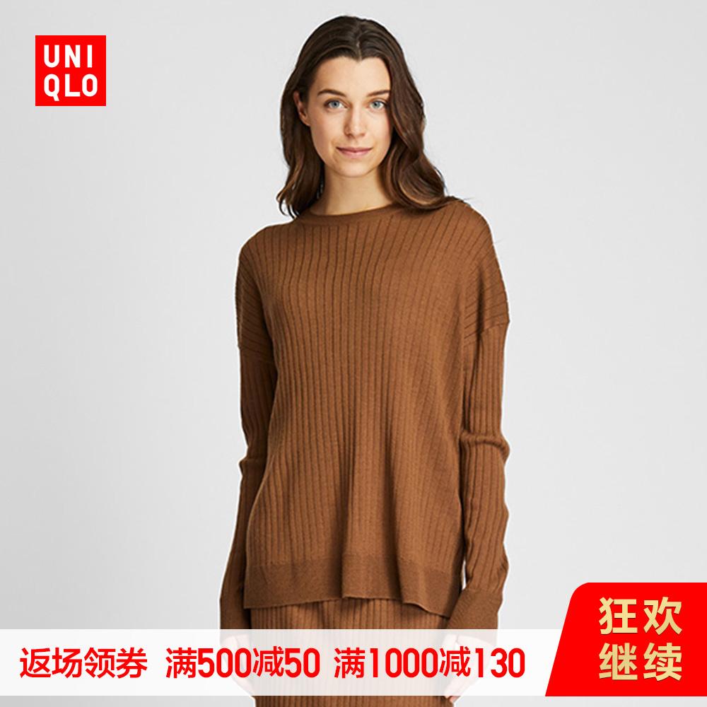【可自提】女装 美利奴羊毛混纺罗纹宽松圆领针织衫(长袖) 420303