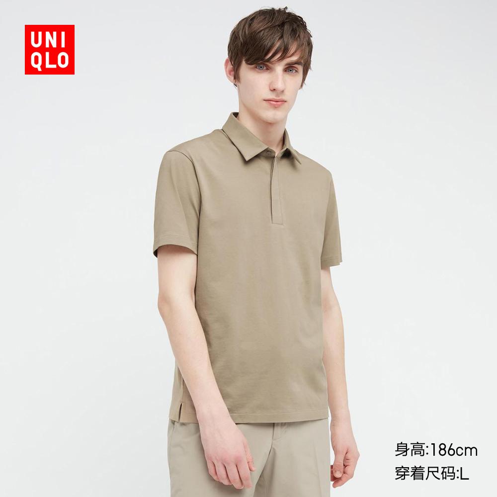 优衣库 男装 AIRism POLO衫(短袖)(凉感衣 T恤) 435813 UNIQLO