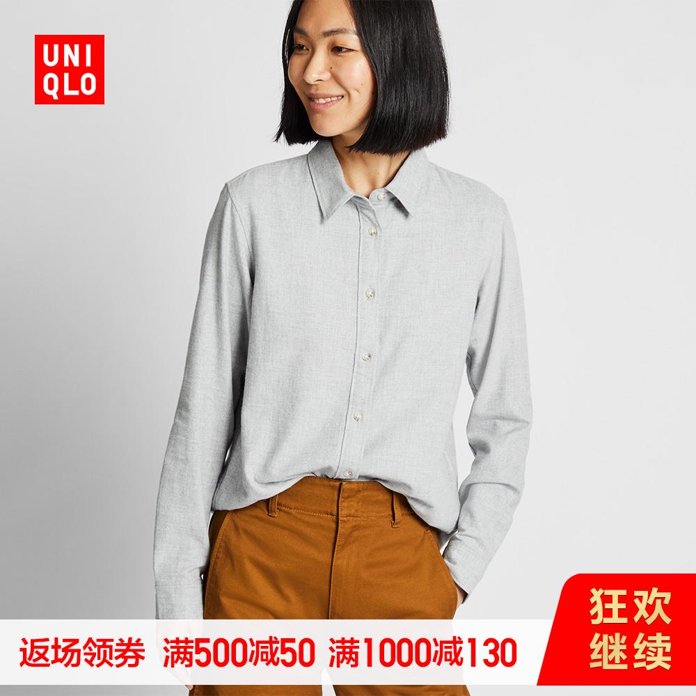 【可自提】女装 法兰绒衬衫(长袖) 421933 优衣库UNIQLO