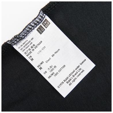Quần áo nam  Uniqlo  22863 - ảnh 12