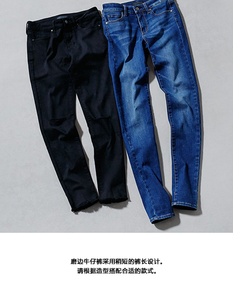 990_170217_jeans02_04.png