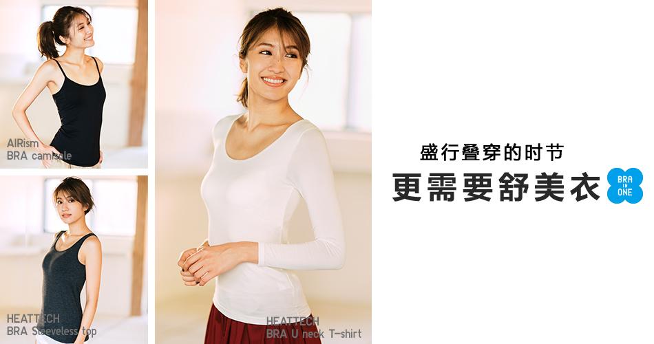 950_0922_BRA_01.jpg