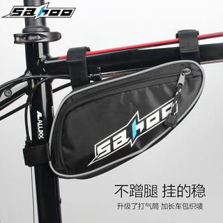 Инструменты разные,  SAHOO велосипед сочетание ремонт набор инструментов горный велосипед шоссе портативный шина насос комбинированный набор, цена 640 руб