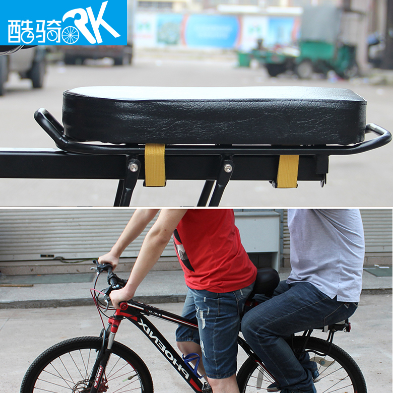Cheap Purchase China Agnet Bicycle Rear Seat Manned Mountain Bike