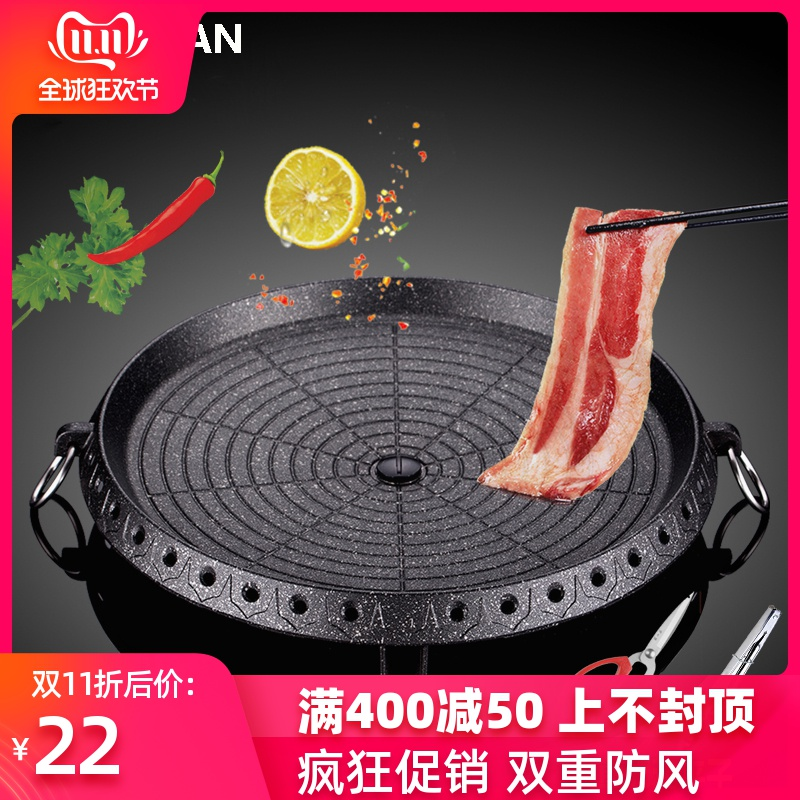 Korean barbecue dish barbecue pot smoke-free Korean barbecue dish pan cassette cookers nonstick outdoor household shipping