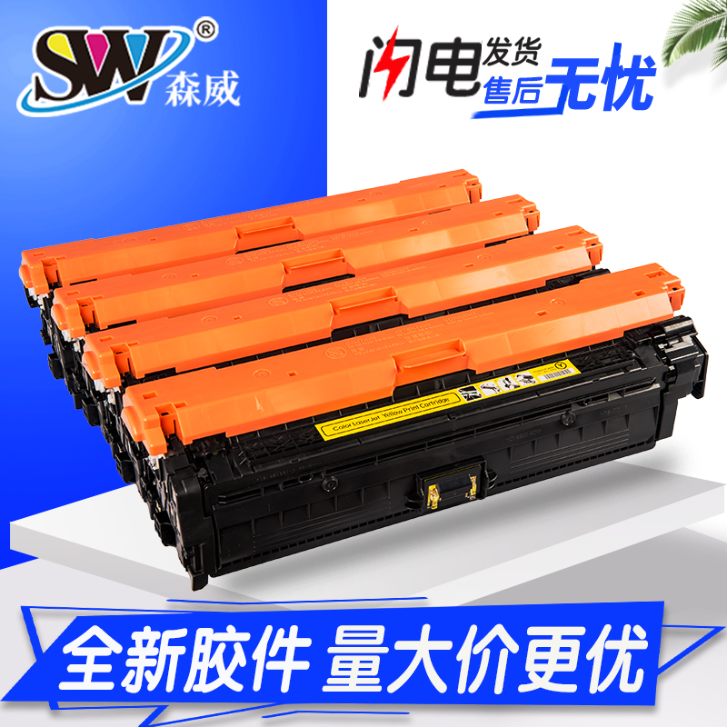 Semway For Canon CANON CRG322 Toner Cartridge LBP9100C 9500C 9600C Printer All In One