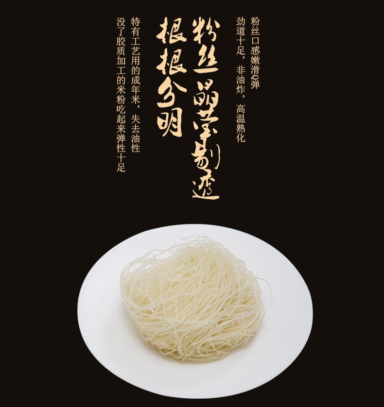 螺蛳粉桶装冲泡型正宗柳州夜宵速食酸辣粉泡麵米线整箱详细照片