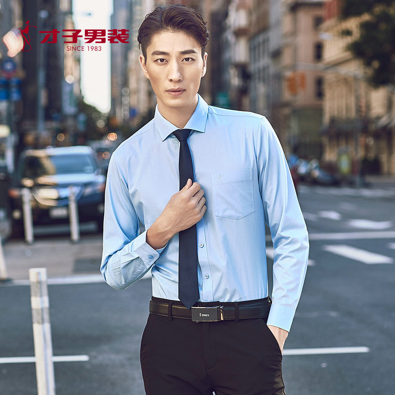 才子男装衬衫青年修身长袖工装