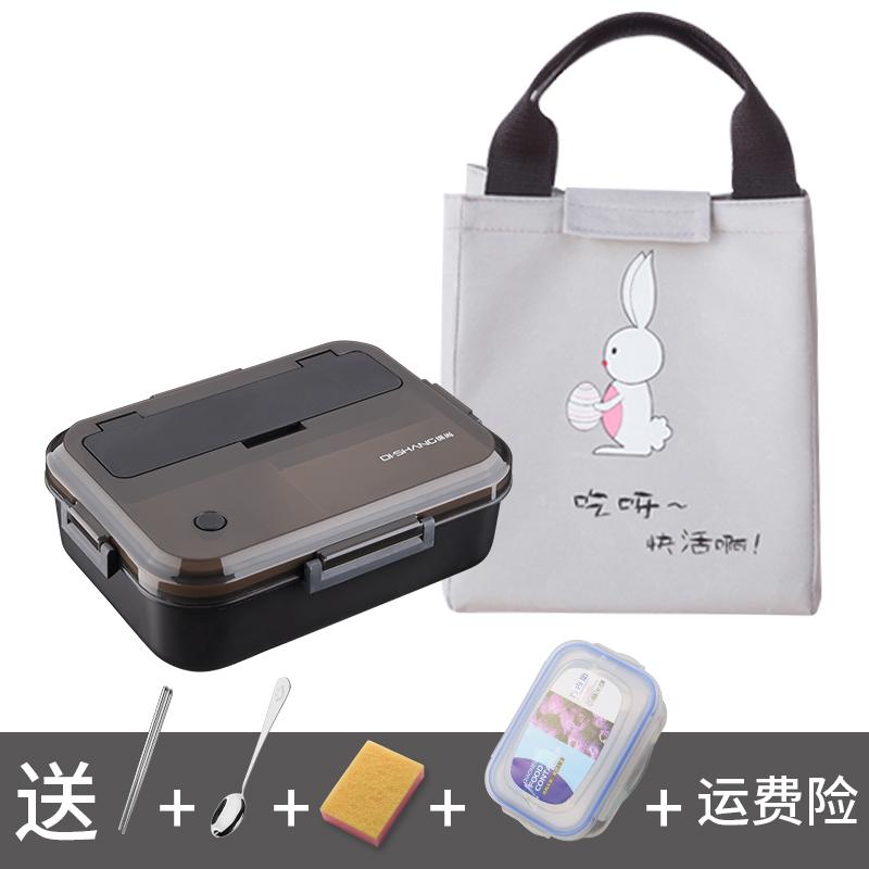 Черный 1100мл + посуда + свежая коробка + серый Изоляционная сумка