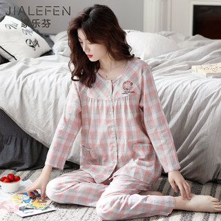 Jialefen pajamas ladies spring and autumn autumn cotton long-sleeved home service summer thin autumn and winter cotton suit