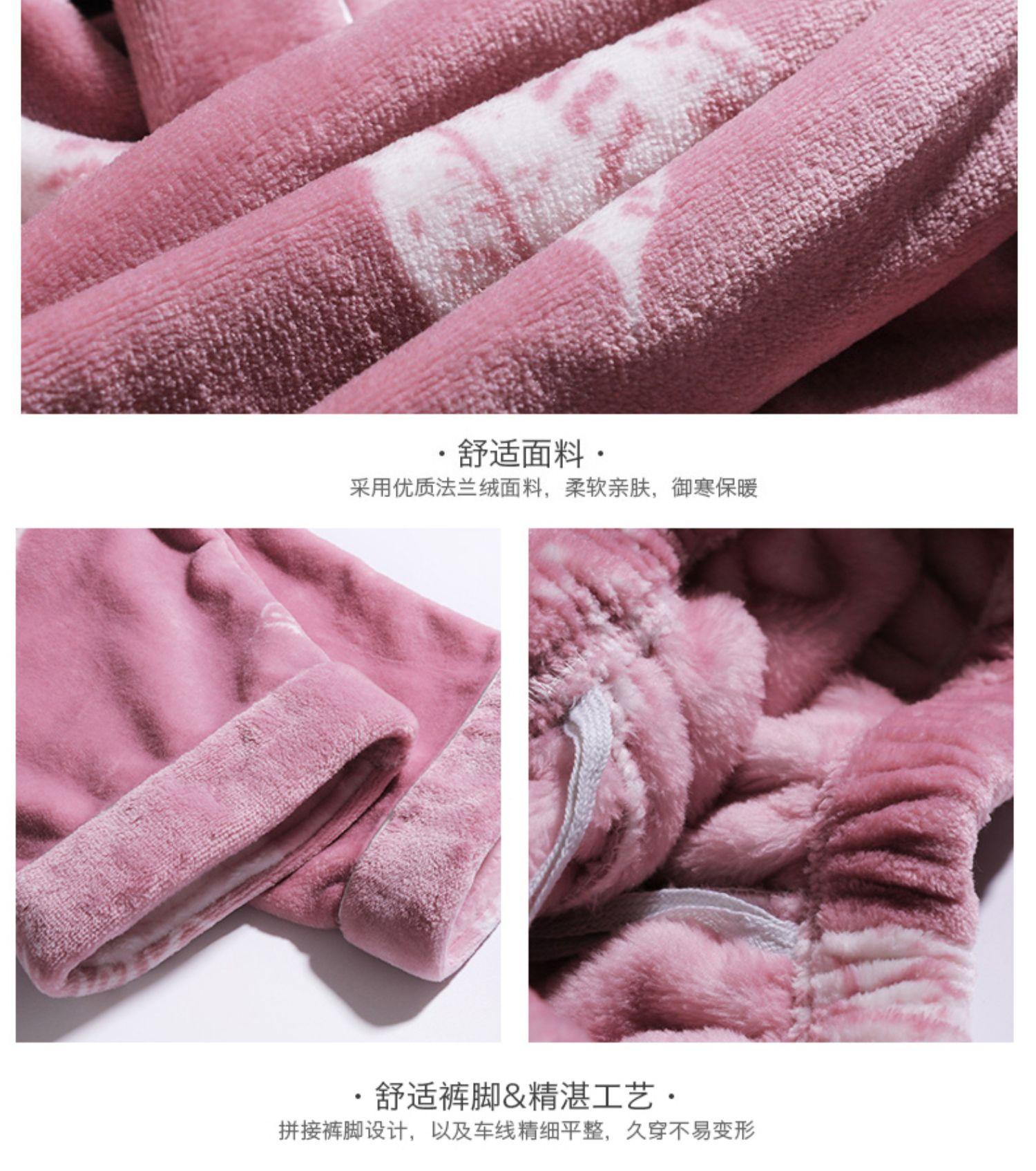睡衣女士秋冬季珊瑚绒加厚加绒保暖法兰绒冬天家居服冬款中年妈妈商品详情图