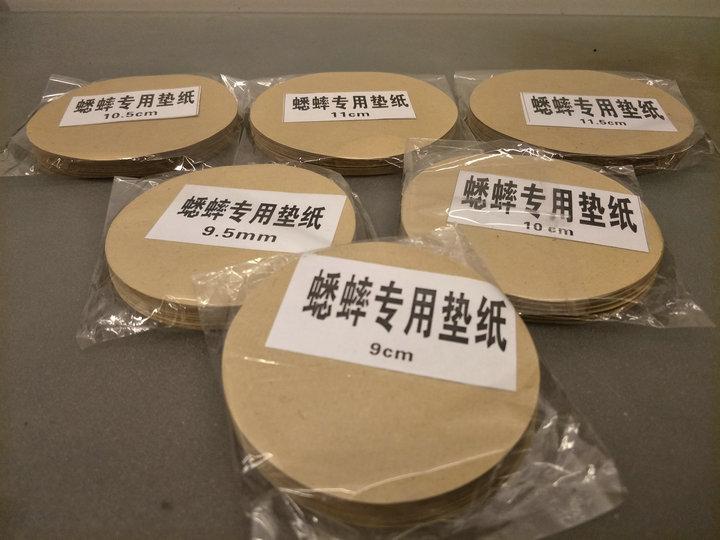 用品盆垫纸蟋蟀罐专用垫纸蛐蛐水制作用具深井虫具蟋蟀加厚纸