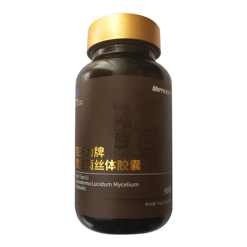 灵芝正品美罗真菌专柜国际回天力牌多糖菌丝体胶囊