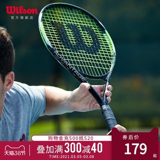 Wilson Wilsheng beginners tennis shot minus light weight big bag college students entry single shot
