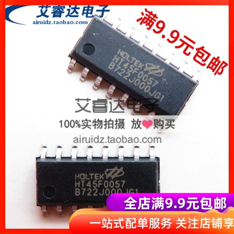 原装贴片HT4545FF00570057品牌SOP16HOLTEK正品集成电路芯片