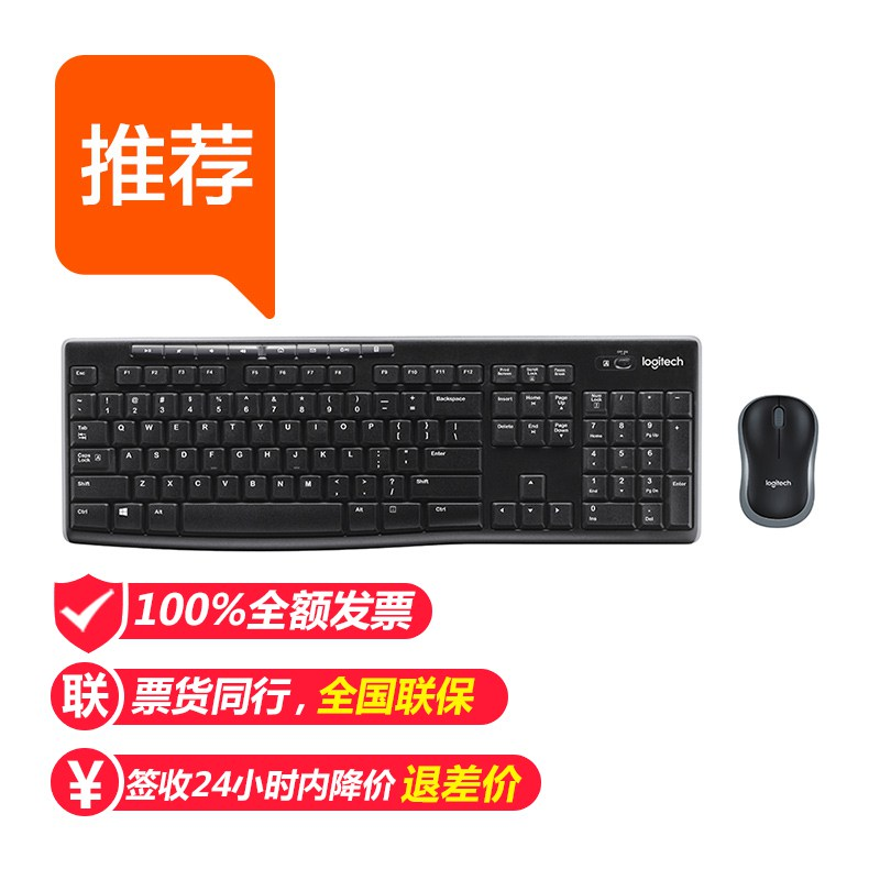 Unopened Logitech MK270 wireless keyboard mouse set multimedia shortcuts full-size keyboard design