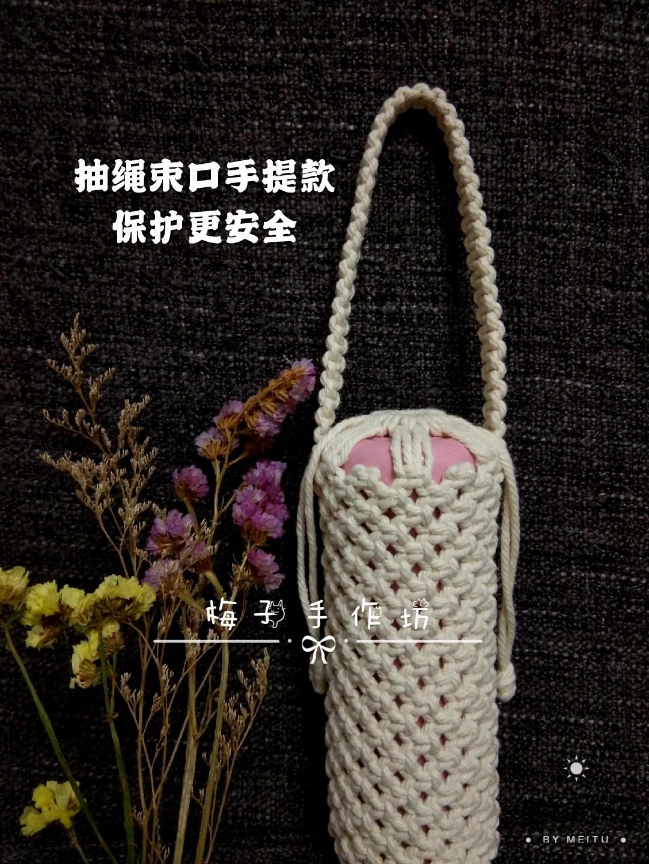 ipadmini2白_DIY手工編織杯套兒童水杯保護套斜挎茶杯套手提保溫壺套水杯袋