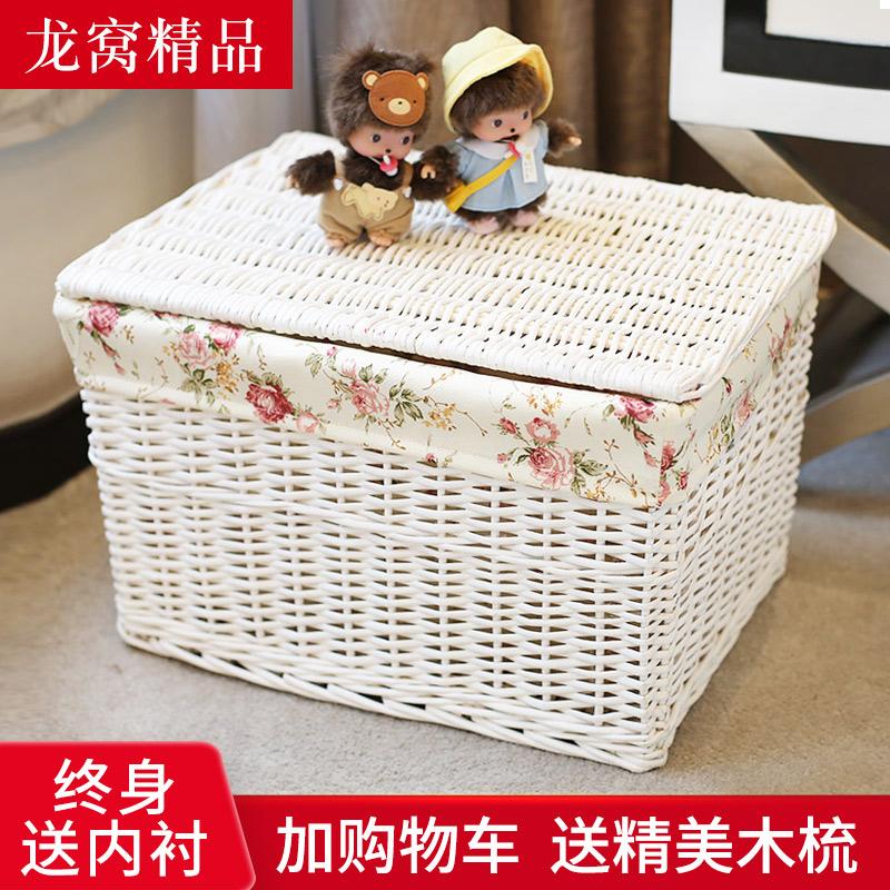 藤编收纳筐编织大号有盖收纳盒布艺衣服玩具脏衣篮储物家用收纳箱