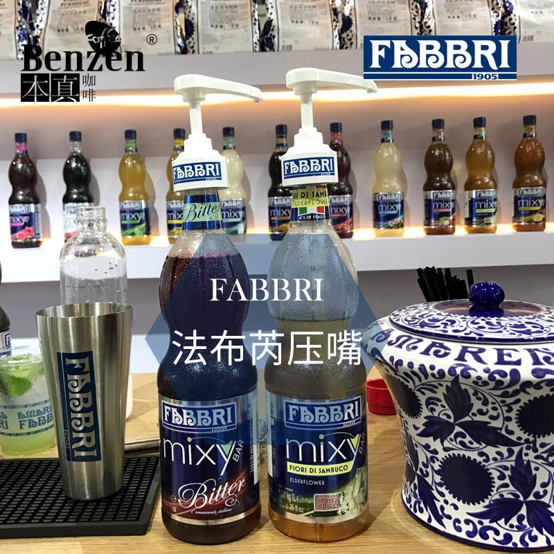 USD 12.99] FABBRI Fabrizio Raby pressure nozzle syrup pressure ...