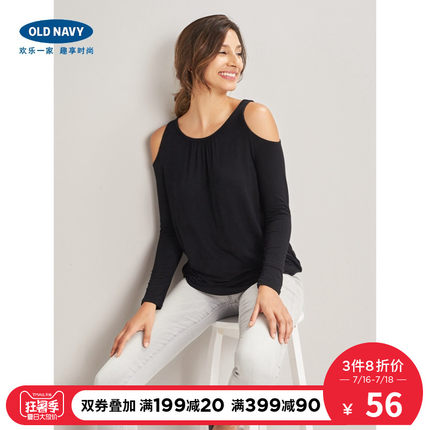 OLD NAVY 819478 女士T恤 69元