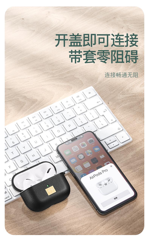 摩斯维保护套皮纹适用于苹果耳机代软壳盒无线硅胶三代超薄详细照片