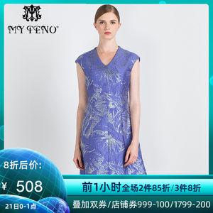 MY TENO/马天奴春夏季女士V领印花A字版短裙连衣裙MAS638DR0