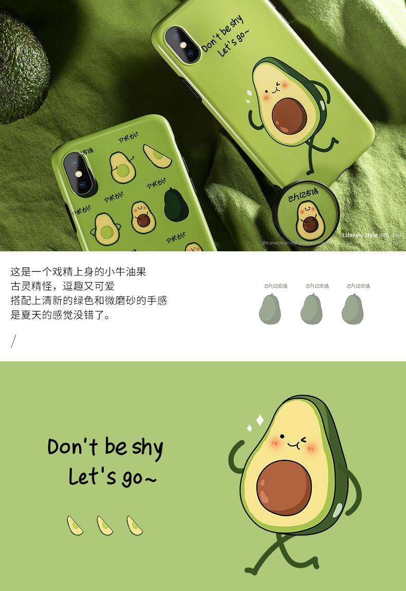 卡绮 牛油果绿苹果全机型硅胶手机壳 1