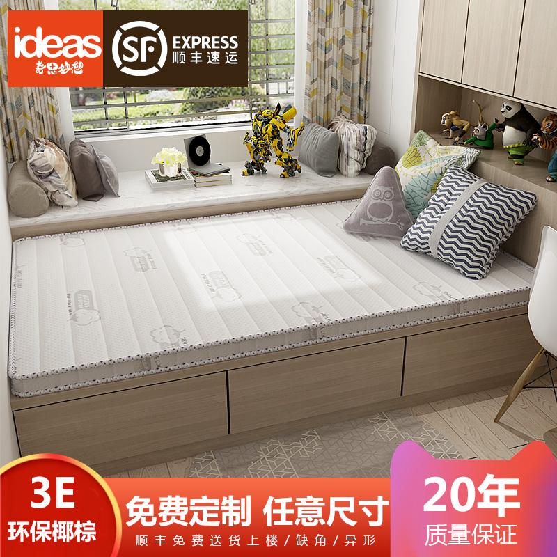 Матрас Tatami, спальня, протектор, рисовый коврик, тако-татами со складыванием Татами ушел окно Нестандартный размер