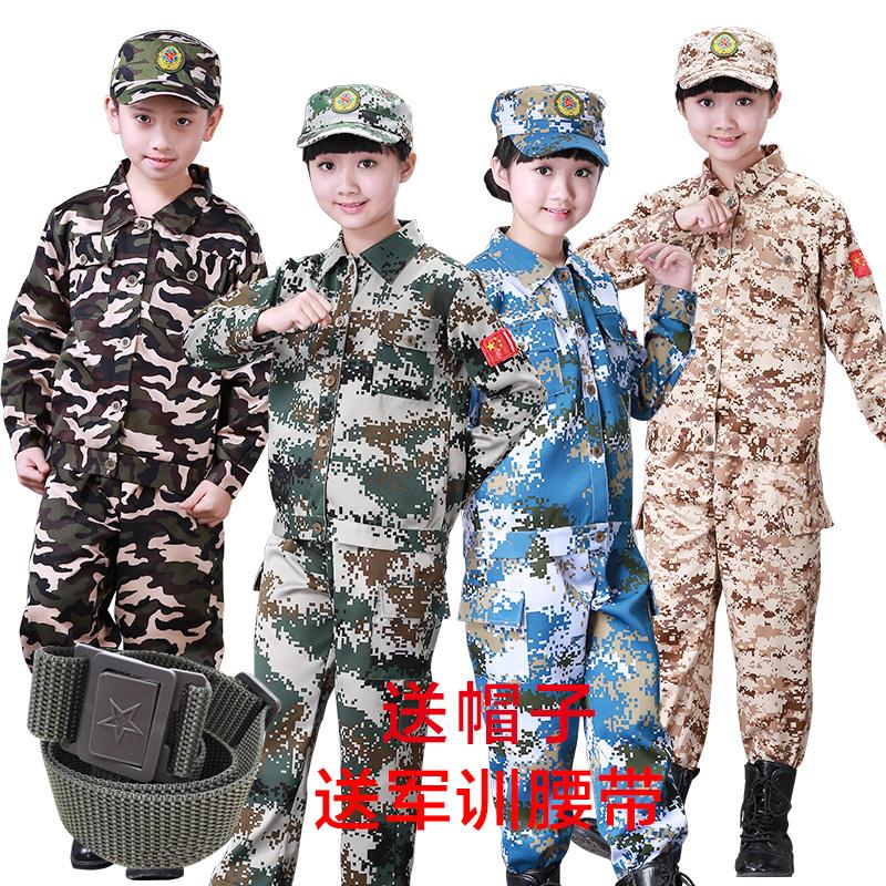 儿童迷彩套装军人男女童中小学生小孩迷彩服军装军训服特种兵夏季