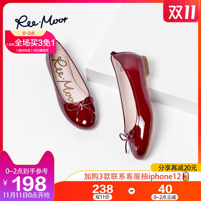 REEMOOR漆皮单鞋女新款平底秋季婚鞋瓢鞋红色船鞋睿慕蛋卷鞋浅口