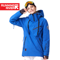 RUNNINGRIVER RUNNINGRIVER outdoor single board double board waterproof breathable women's pullover ski shirt N7421
