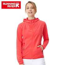 RUNNINGRIVER new spring women's outdoor sweater liner fleece top new F7262N