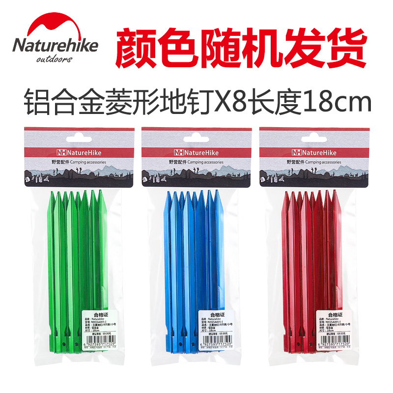 ... Extra Long reinforced triangular pegs 18cm long tent. Zoom · lightbox moreview · lightbox moreview · lightbox moreview ...  sc 1 st  EnglishTaobao.net & USD 18.95] NH move the customer topical products tent accessories ...