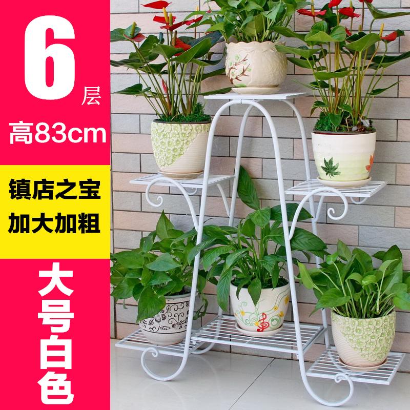 Рекомендация стиль Смелые【Шестиэтажный большой белый 】 высокая 83cm