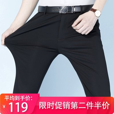 Men's pants men's slim casual pants business stretch middle-aged spring straight trousers summer thin section ice silk pants male