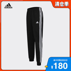 portátil compromiso animal  Adidas official website sporty style men's knitted trousers black BQ9101