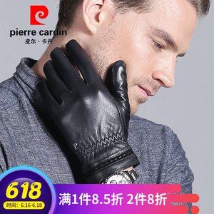 皮尔卡丹山羊皮手套男士真皮冬季加绒加厚保暖防风骑车摩托车薄款
