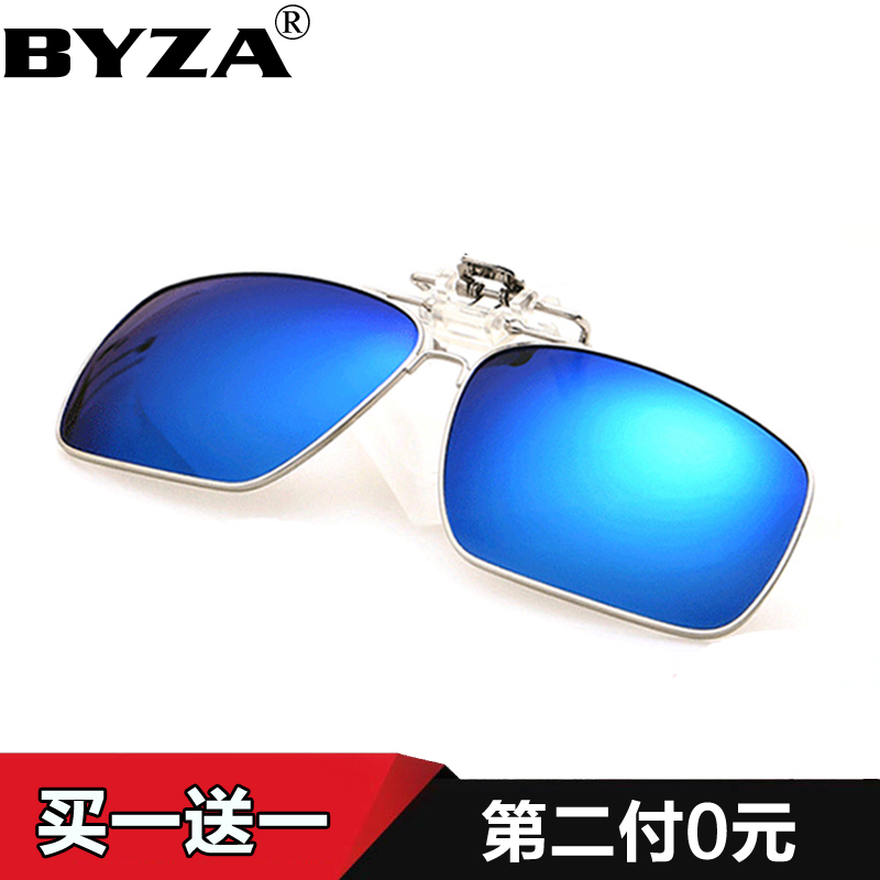 5db1b06ab0b byza sunglasses clip-on myopia polarizer men and women sunglasses driving  driver driving frog mirror