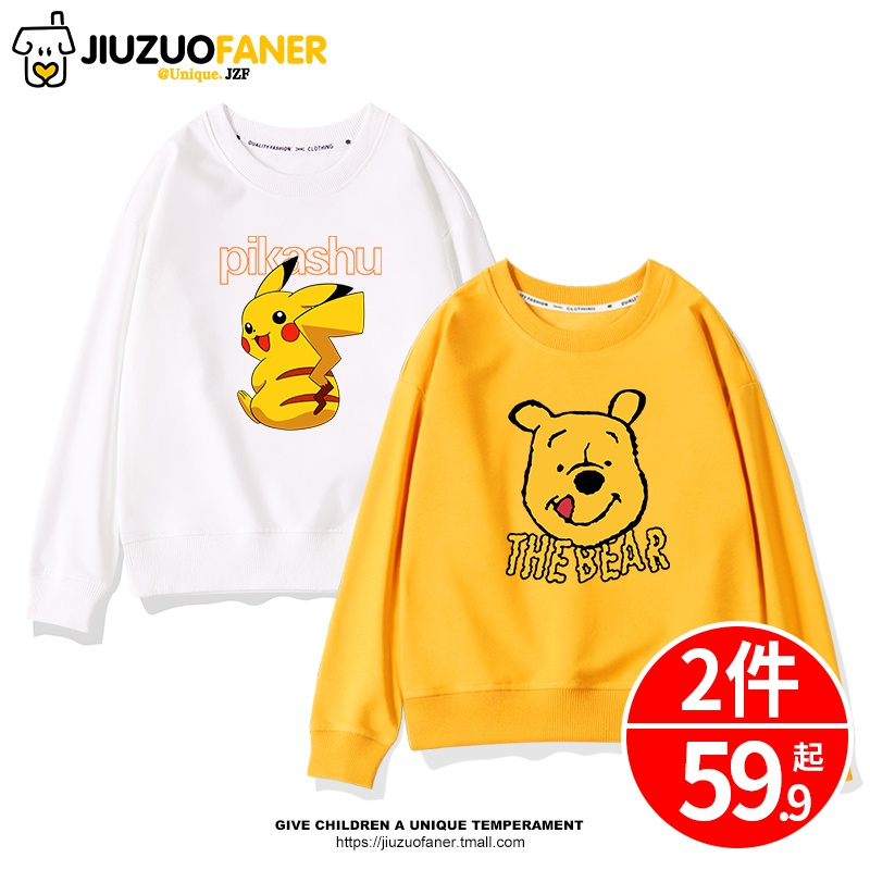 Pikachu children's sweater women thin section spring and autumn long-sleeved style fashion 2019 new girls 12-15 years old jacket
